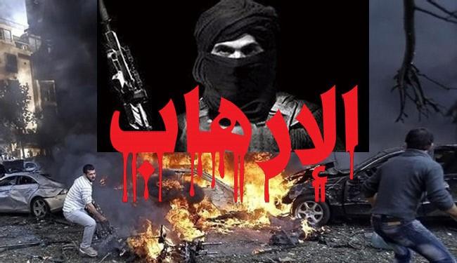 التطرُّف والإرهاب: إشكاليات نظرية وتحديات عملية (مع إشارة خاصة إلى العراق)